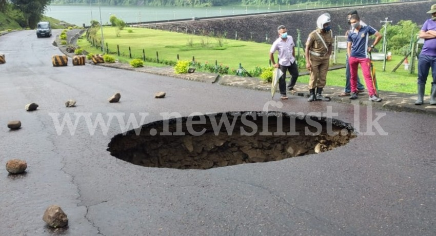 (PICTURES) MASSIVE Sinkhole appears close to Kothmale Dam