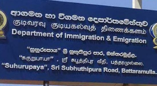 Public access to Immigration and Emigration Dept. suspended