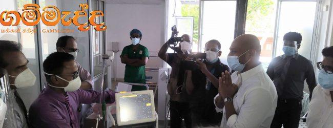 (VIDEO) Advanced ICU Ventilator System donated by Gammadda to Gampaha Hospital