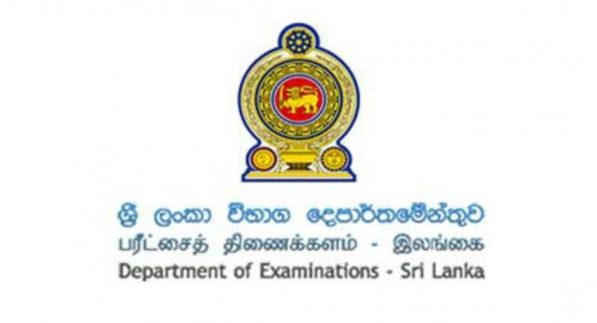 Application deadline for A/L, Scholarship will not be extended: Commissioner General of Exams