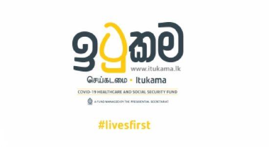 ITUKAMA fund balance for COVID-19 vaccination drive