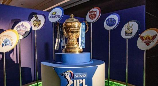 IPL season postponed indefinitely
