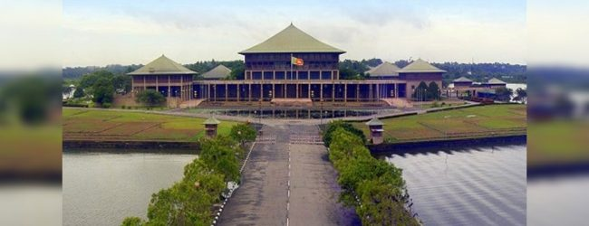 Debate on Colombo Port City Economic Commission Bill today (19)
