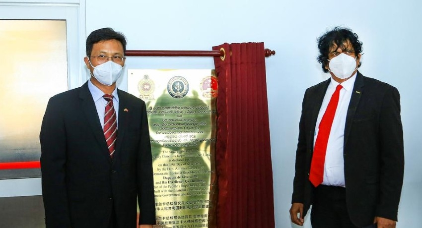 Chinese funded electronic library opened at AGs Department