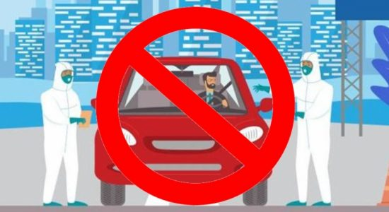 Walk-in or Drive Through COVID tests NOT allowed;  DG Health Services
