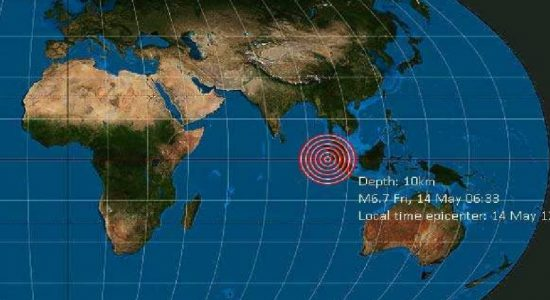 NO threat to Sri Lanka after Sumatra earthquake: DMC