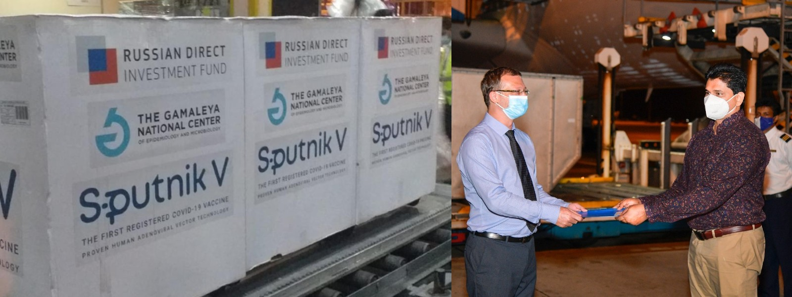 Sri Lanka receives 01st batch of 'Sputnik V' COVID-19 vaccine