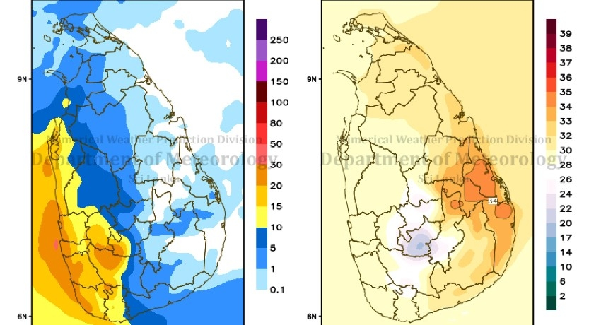 EXTREME WEATHER: Heavy rains expected in many parts of Sri Lanka