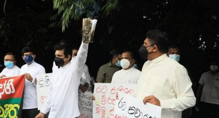 SJB protests against Port City Bill
