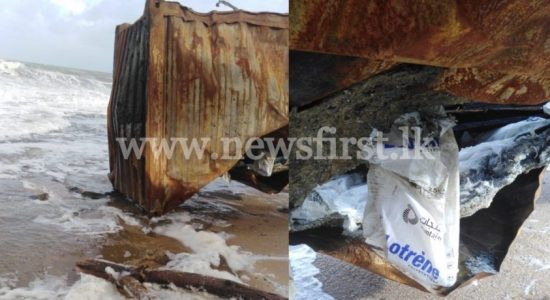 Sri Lanka's Western coast contaminated with debris from burning ship