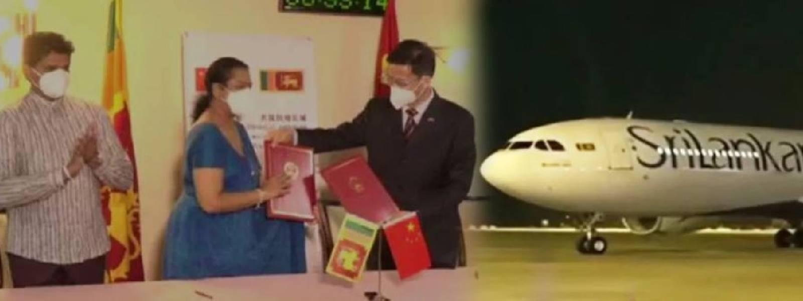 500,000 Sinopharm jabs from China arrive in Sri Lanka