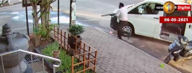 (VIDEO) CCTV footage of failed Anuradhapura Bank Robbery