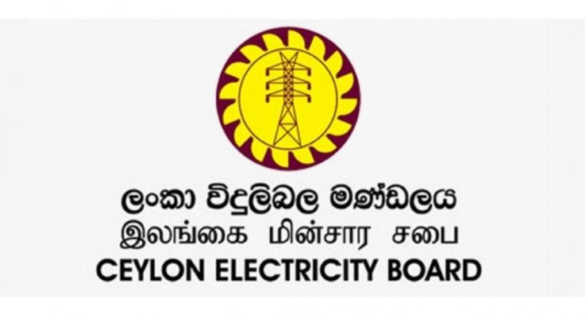 Norochcholai Generator 03 shut down for maintenance