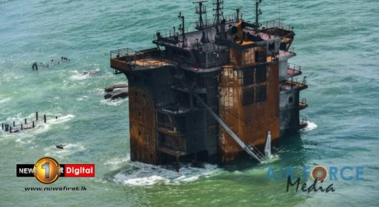 (VIDEO) Latest Air Force reconnaissance mission footage on X-Press Pearl Wreck