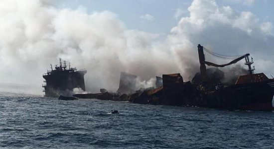 (VIDEO); Air Force deploys helicopters to monitor sinking ship