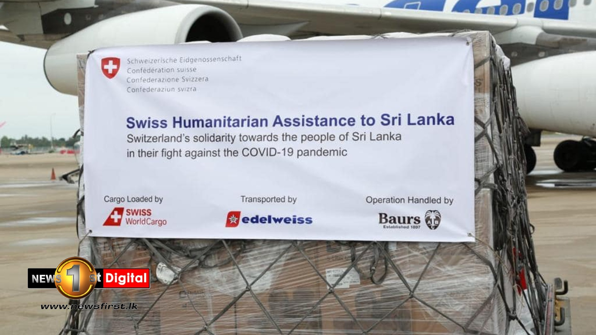 Switzerland sends Rs. 800 Mn worth medical supplies to fight COVID