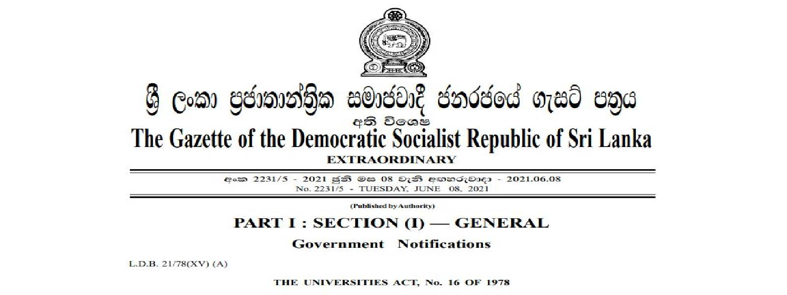 University of Vavuniya established via extra-gazette