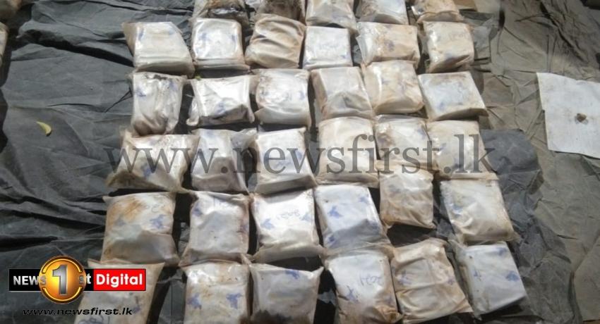 Heroin seized in seas off Weligama belong to 'Harak Kata' – Police