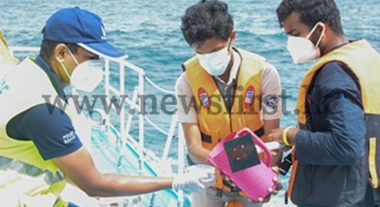 CID seeks Navy assistance to locate X-Press Pearl Voyage Data Recorder