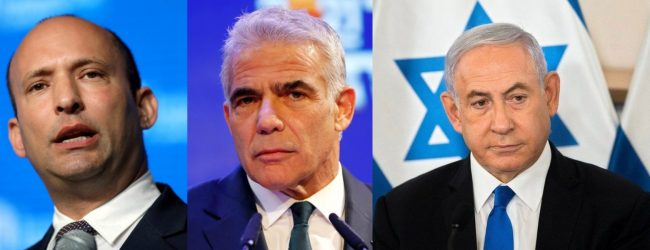 Israeli opposition heads agree to form gov't, boot Netanyahu out