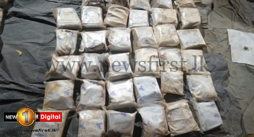 (PICTURES) 09 suspects connected to discovery of 200 kg of heroin in Weligama, arrested