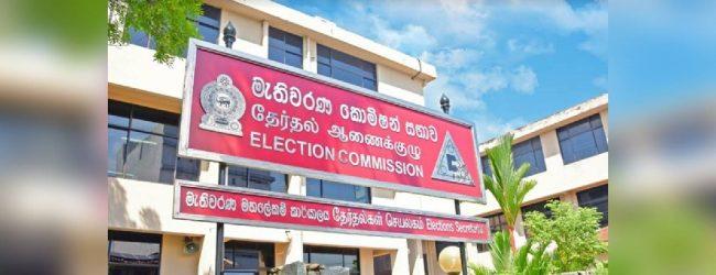 Revision process of 2021 Electoral Register commences: NEC