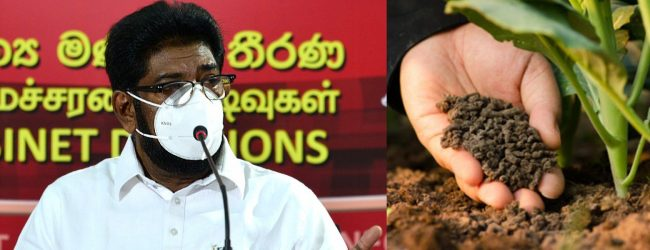 Cabinet to source organic fertilizer from local & international suppliers