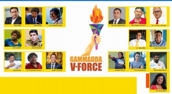 GILC Online Convocation recognizes V-Force Leadership Series participants