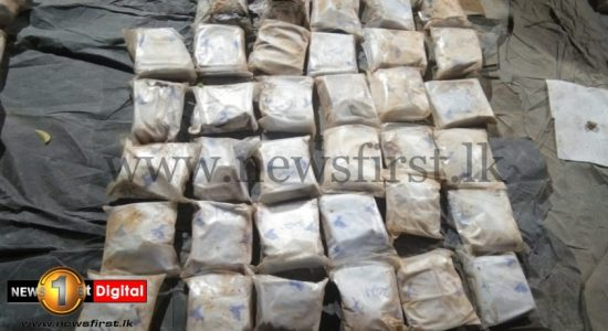 PNB to secure Detention Order against Weligama Heroin traffickers