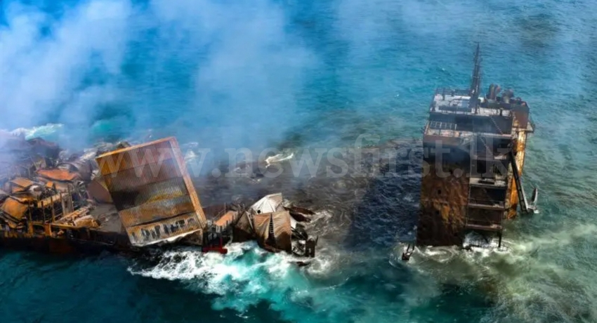 National Oil Spill Contingency Plan activated following worst maritime disaster