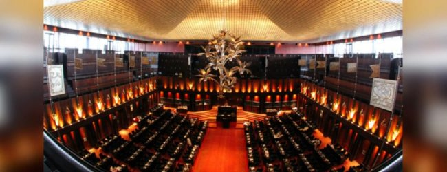 Parliamentary session to convene at 10:00 AM today (08)