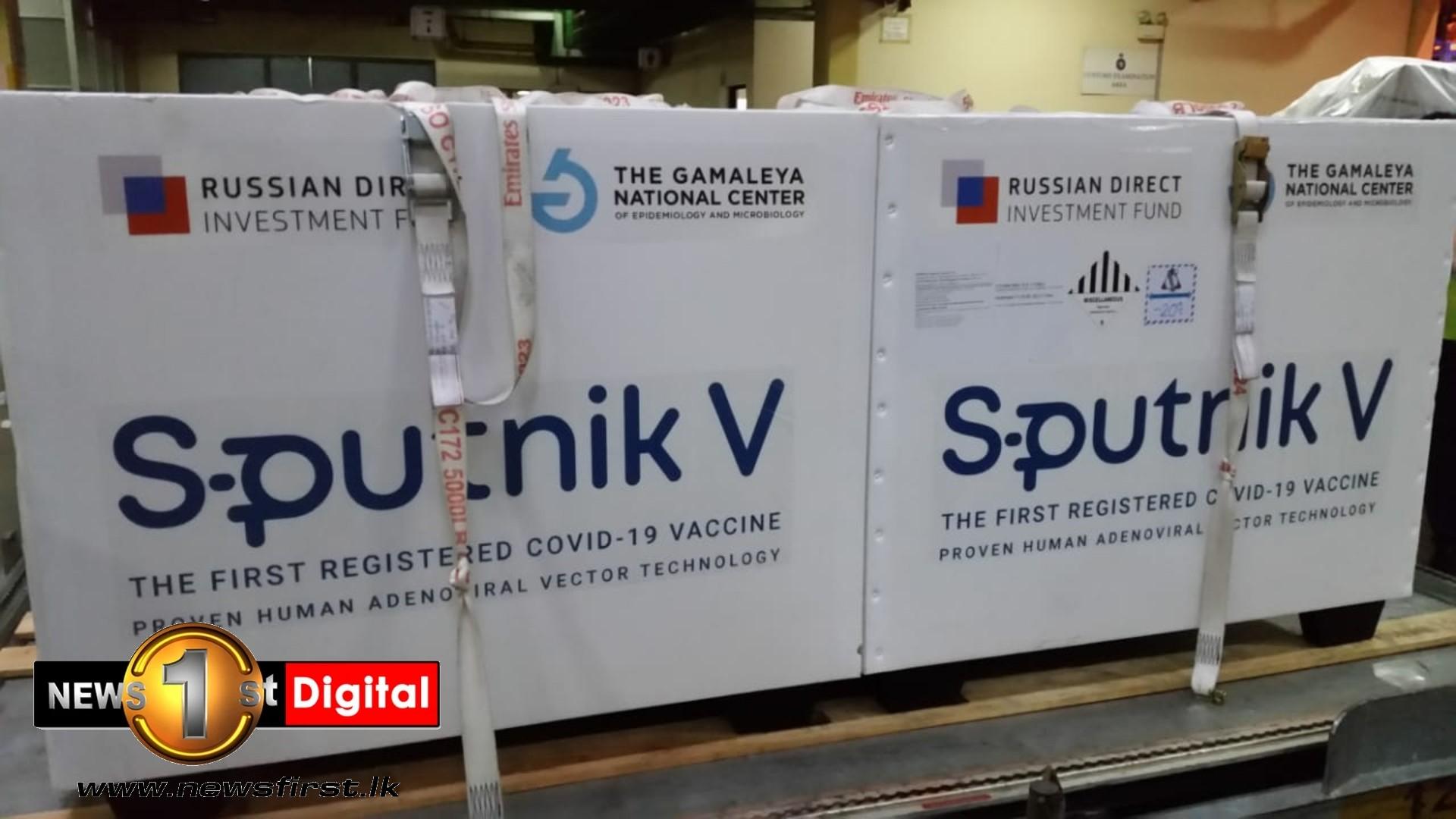 65,000 Sputnik V doses reach Sri Lanka on Friday (11)