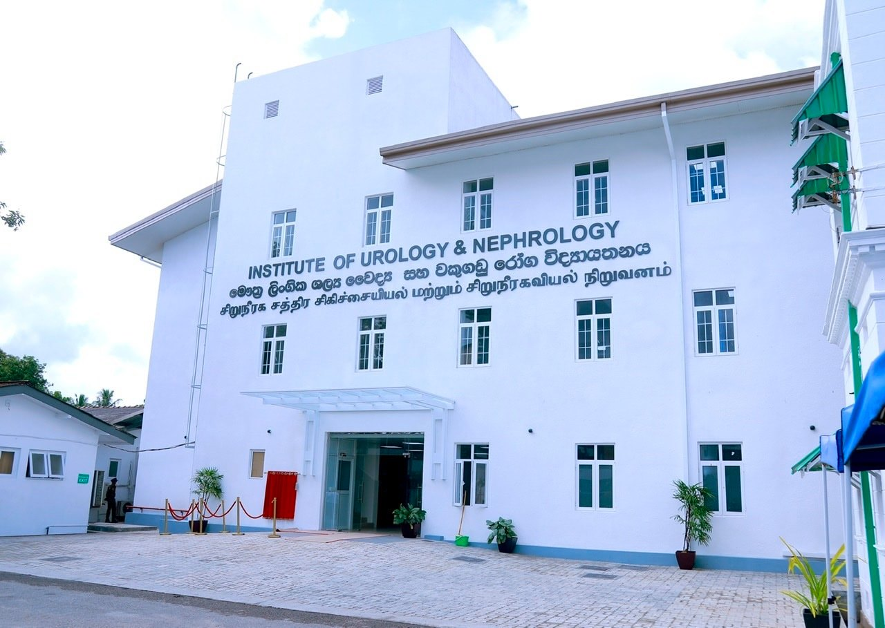 New building for the Institute of Urology and Nephrology