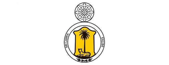 Arjun Aloysius' W.M. Mendis & Co Ltd permitted to restart operations