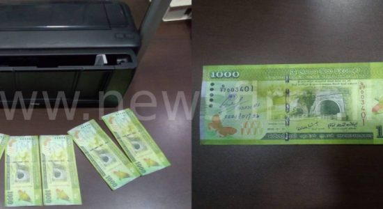 Suspect arrested for possession of fake currency notes