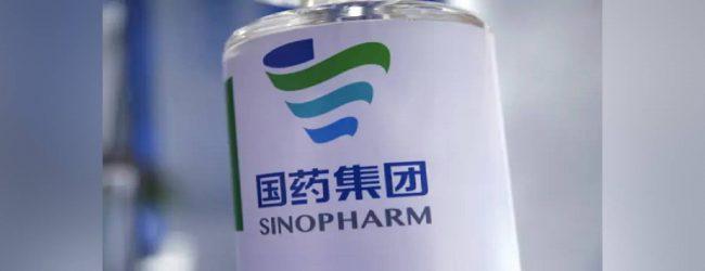 Sri Lanka to receive four million doses of Sinopharm within next week