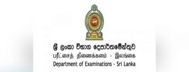 O/L Exam in February 2022