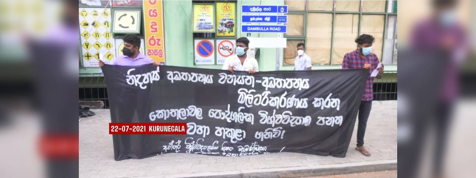 Student unions launch protests against KDU Bill