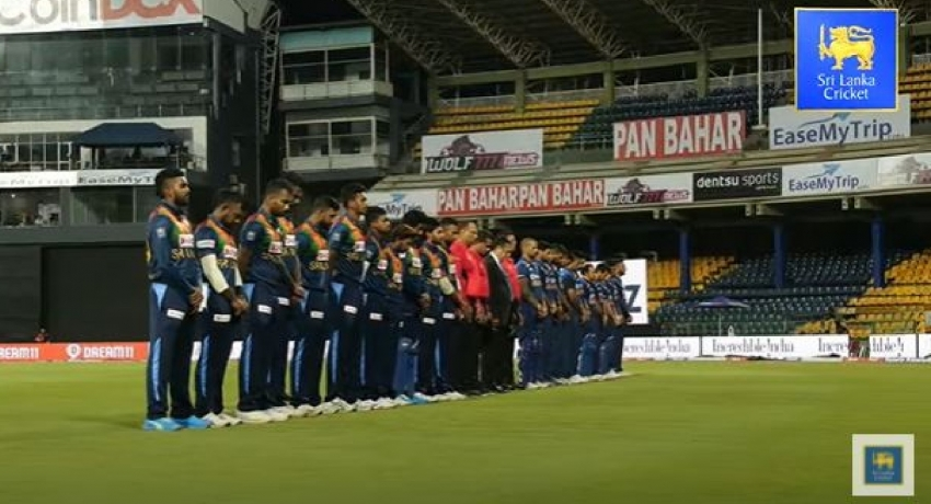 SL vs IND: 01 Min silence observed to remember the late R. Rajamahendran