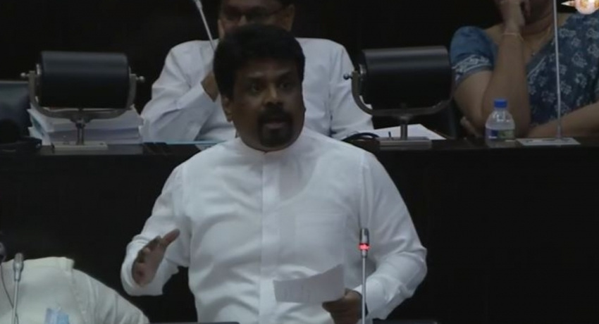 (VIDEO) Sri Lanka is led by a person with a dark past, says AKD
