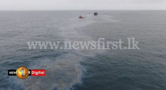 Oil Leak from X-Press Pearl ? Activists demand immediate action