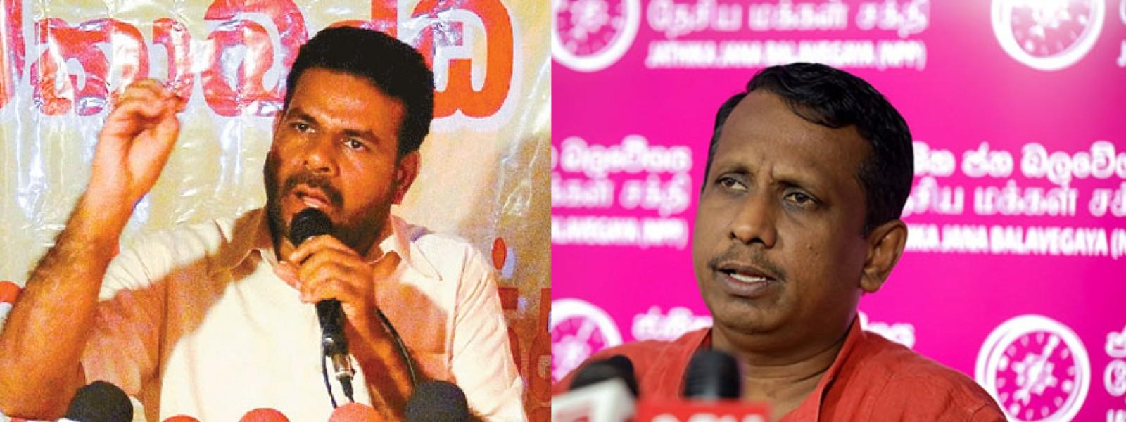 Samantha Vidyaratne & Namal Karunaratne granted bail