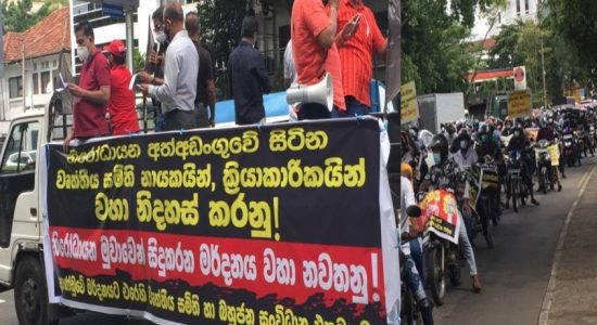 Joint Trade Union protest in Colombo against forced quarantine