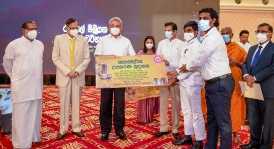 Scholarships & Awards for rural piriven students