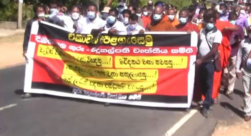 Teachers & Principals to continue strike as talks with PM end in a stalemate