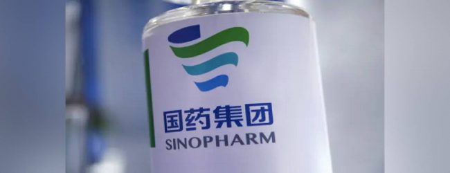 02 million doses of the Chinese Sinopharm vaccine flown to Sri Lanka