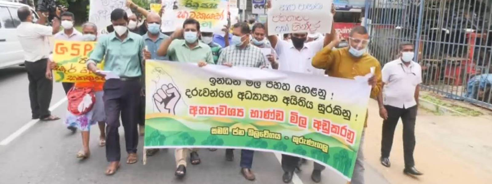 SJB stages protests against rising cost of living