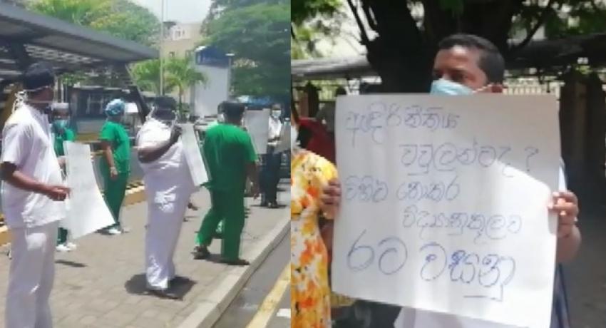 Silent Protest Demand Lockdown