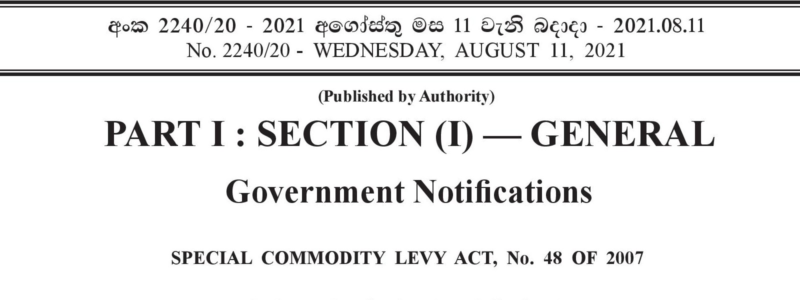 Special Commodity Levy imposed on a series of food items