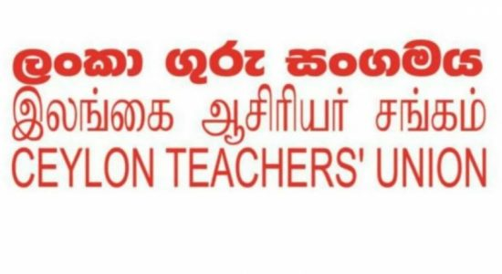 Report on Teachers' salary anomalies to be presented to Cabinet today
